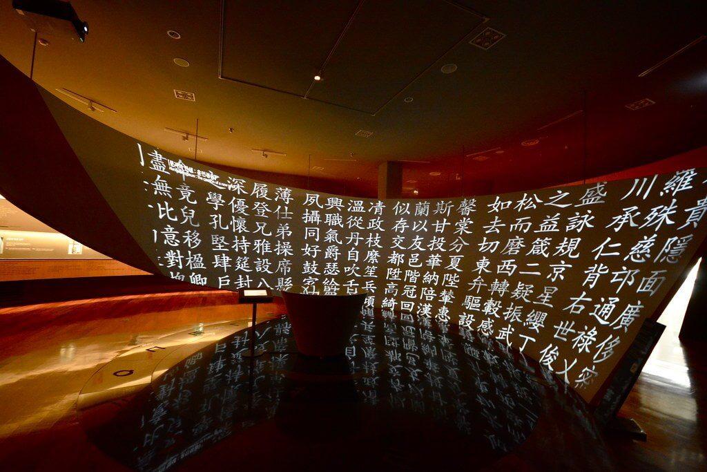 Seul também tem seu representante na lista dos 6 museus que fazem viagem cultural pelos idiomas