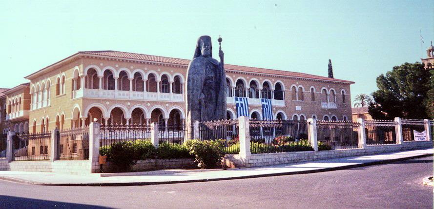 O palácio presidencial está aberto à visitação no Chipre