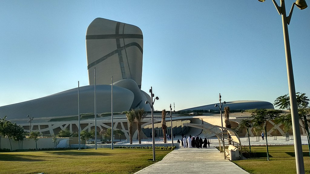 King Abdulaziz Center For The World Culture fica em Dhahran, na Arábia Saudita
