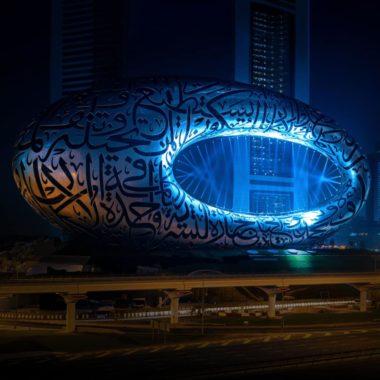 The Museum of The Future, em Dubai, nos Emirados Árabes, também integra a lista de quais os principais atrativos culturais do mundo em 2021